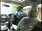 大都会最新犯罪ファイルSP2005