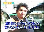 突撃!イドバタ7