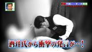 マルコポロリ!第3弾 盗聴王国ニッポンの実態!