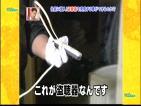 マルコポロリ! 大阪の盗聴被害を救済!