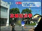 スーパーモーニング   盗聴犯を直撃!