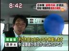 スーパーモーニング   韓国政府に同行し盗聴器を撤去!