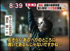 スーパーモーニング   日韓の盗聴事情!