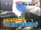 スーパーモーニング   盗聴犯の判決!