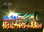 NEWSゆう   大阪の盗聴事情!
