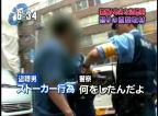 NEWSリアルタイム   盗聴犯を直撃!