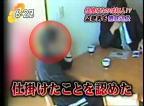 主婦を襲った盗聴犯を逮捕!