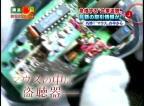 スーパーJチャンネル   急増する企業盗聴の実態!