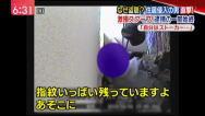 スーパーJチャンネル