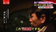 Jチャンネル