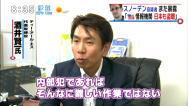 日本大使館に仕掛けられた盗聴器についてc