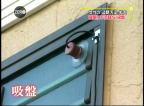 NEWSZERO   有線式盗聴器を仕掛けた男を逮捕!