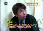 NEWSZERO   恋人間の盗聴は罪に問えないか!?