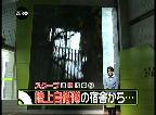 NEWSZERO   盗聴汚染シリーズ2(防衛省)
